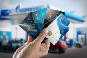 Топливная карта «EXPRESS CARD»