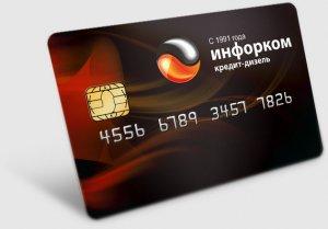 Inforkom-card
