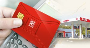 Lukoil-card