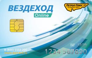 Vesdehod-card
