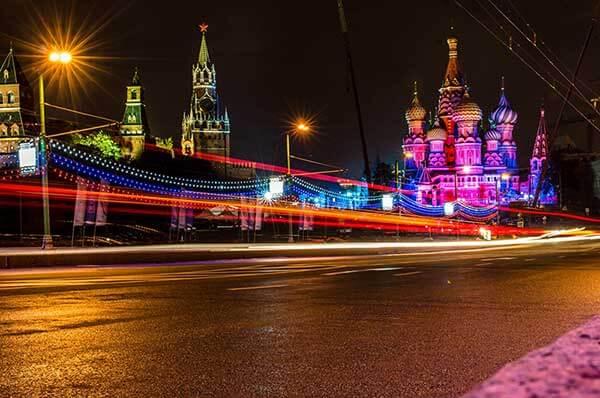 Топливные карты в Москве